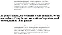 CommonCore+Globalizatn Sept2014 in WBUR's Cognoscenti (2 images) (Sshot 2017Nov24 FRI! @11.57.14AM